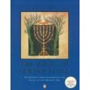 The Book of Jewish Food / Claudia Roden